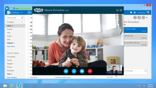 correo-hotmail-skype